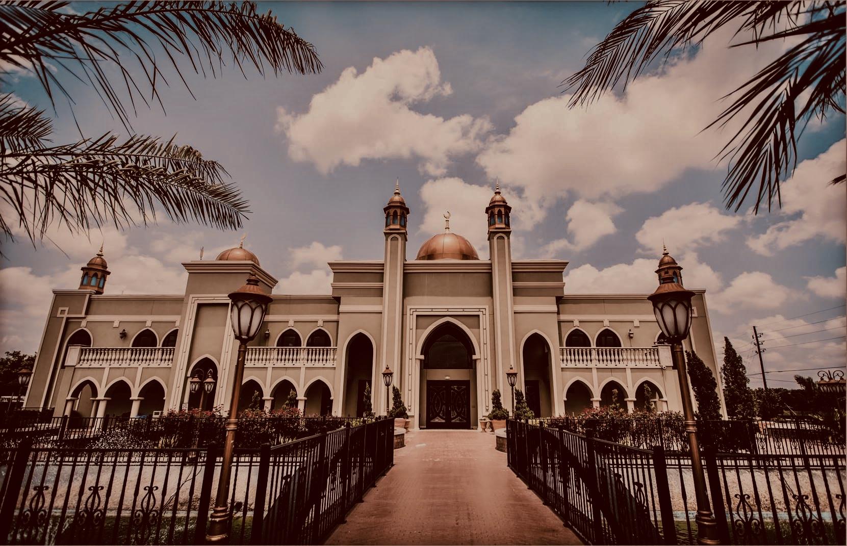 Maryam Islamic Center